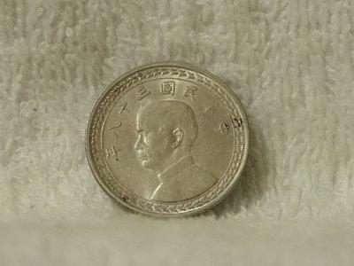 【真晶采精品】#166~2 銀幣~民國三十八年38年伍角~1枚一標未使用