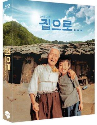 20-211-26-愛.回家(Full Slip 限量編號版) (韓國版BD) 李廷香/金乙粉/俞承豪