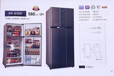 SAMPO 聲寶 580L 一級 變頻 雙門 冰箱 SR-A58D ( K2 ) 石墨銀 $2XX00