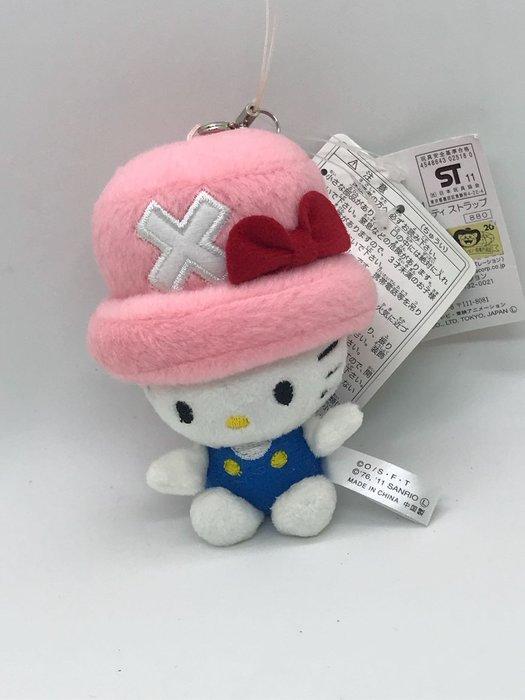 *凱西小舖*日本進口三麗歐正版KITTY X ONE PIECE喬巴聯名玩偶 手機吊飾