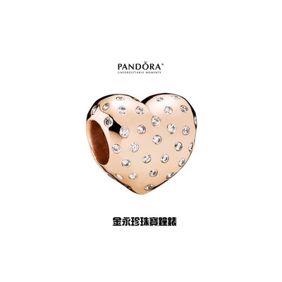 金永珍珠寶鐘錶*PANDORA 潘朵拉...