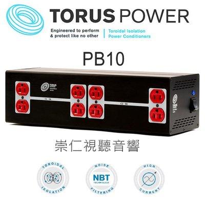 台中『崇仁音響發燒線材精品網』TORUS POWER PB10 純淨電源處理器 │環型電源處理器