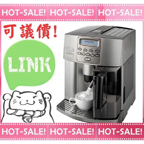 《議價優惠+送好禮》Delonghi ESAM3500 迪朗奇 新貴型 義式 全自動 咖啡機