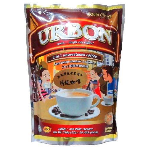 【馬來西亞 金寶】2合1無糖咖啡、人蔘咖啡、卡布奇諾白咖啡,任選5包免運!