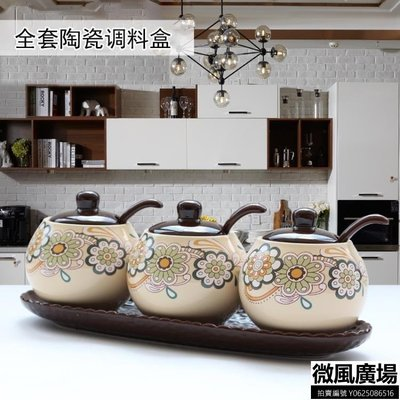 歐式調味罐三件套裝廚房用品陶瓷調料瓶罐家用收納盒組合裝調料盒IgoBHG 免運
