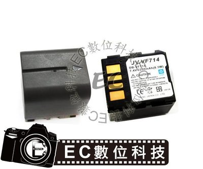 【EC數位】JVC VF714U  攝影機高優質防爆電池 VF707/VF714/DF565/DF540/D275