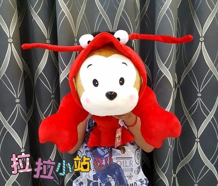 可愛猴子娃娃~龍蝦猴 蝦猴 淘氣猴~長38公分~ 陳金鋒 Lamigo 桃猿 抱枕 猴子 娃娃 鋒哥