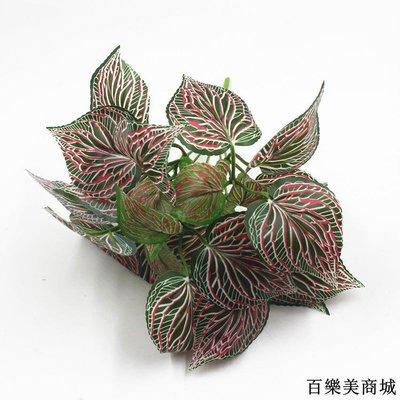 三件起出貨唷 仿真植物墻綠植背景墻婚慶裝飾門頭墻面插花葉子粉色過膠葉綠蘿葉全店免運中