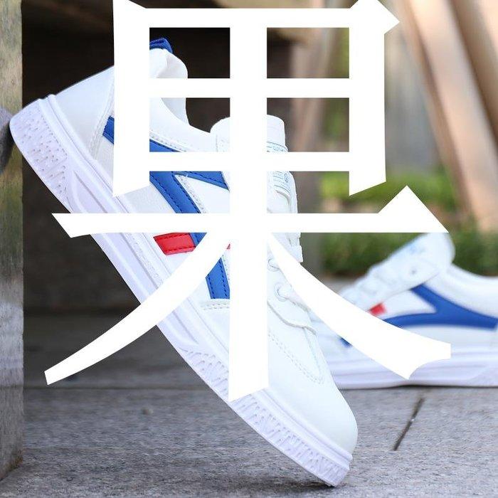 果果家正韓男鞋男鞋秋季2020新款小白鞋學生防水休閒鞋百搭白色運動板鞋男潮鞋子