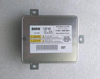 全新日本製 BMW 原廠 HID 大燈 D1S 安定器 E84 E90 F20 F01 F10 F02 F04 E89