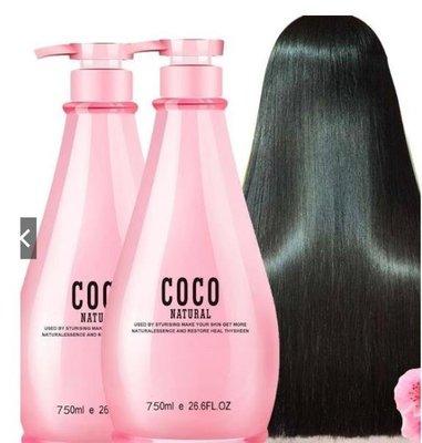 Coco香水洗髮精 護髮洗髮精750ML 男女士去屑洗髮露 滋潤柔順多效洗髮精 現貨