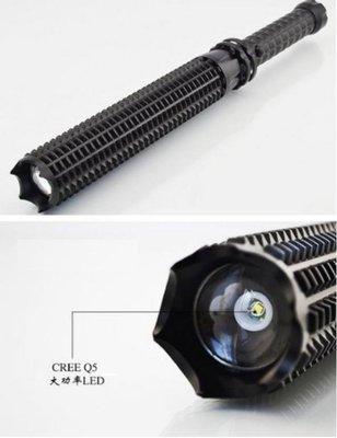 {OK++電子廣場} 美國CREE Q5 強光燈 / 狼牙棒手電筒防身棍 / 可變焦 伸縮型 手電筒