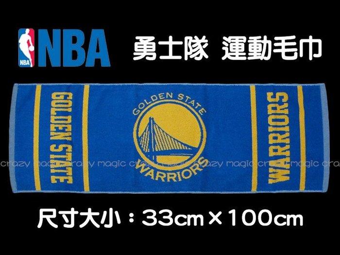 NBA毛巾 100%棉 運動毛巾 吸汗性極佳 33X104CM 金州 勇士隊 # 8531502-023