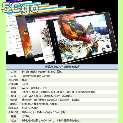 5Cgo【代購】4G/64G Asus華碩Z580CA超薄超快2K超高清屏8英吋WIFI平板電腦ZenPad S含稅