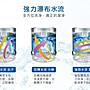 送標準安裝+舊機回收【海爾Haier】12公斤全自動洗衣機(XQ120-9198G)鈦晶灰