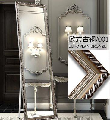 『格倫雅』001標準尺寸(免安裝)歐式家用實木全身落地鏡宿舍學生簡約穿衣鏡服裝店試衣鏡^32320