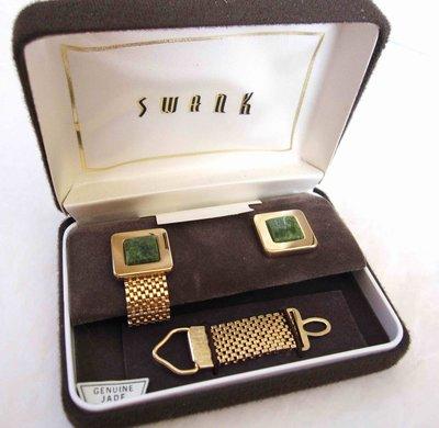 【戴大花2】經典【SWANK】金色軟網 天然 翠綠古玉  正方亮金框  男士 古董 袖扣 含原盒  #A70