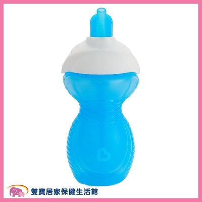美國 munchkin 滿趣健 貼心鎖吸管防漏杯 266ml 12個月以上適用 MNC-15424 學習杯 藍色