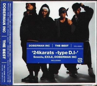 (日版全新未拆) DOBERMAN INC - THE BEST