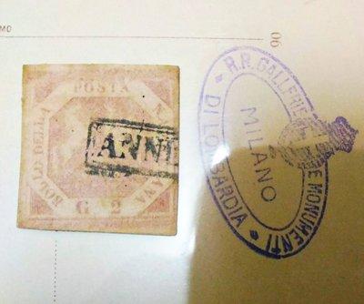 (極品珍藏)義大利 兩個西西里島(那不勒斯) 1858年(首套郵票) Two Sicilia 2Gr