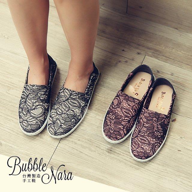 休閒鞋 波波娜拉 Bubble Nara~玫瑰圖騰襪套超軟樂福鞋。2穿式懶人鞋,慵懶的華麗人生 B13058-2