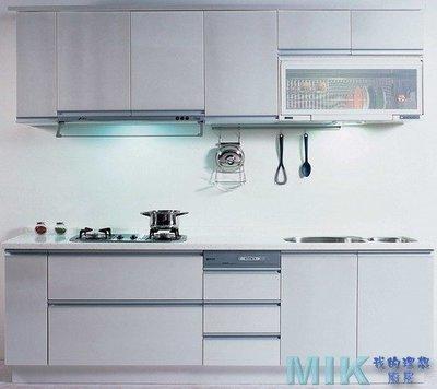 【MIK我的理想廚房】240cm一字型☆打造科技系統防蟑廚具全省貼心服務☆全省線上估價