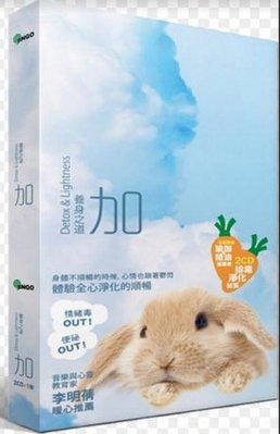 養身之道 (2CD+1書)/廣橋真紀---DLA00012