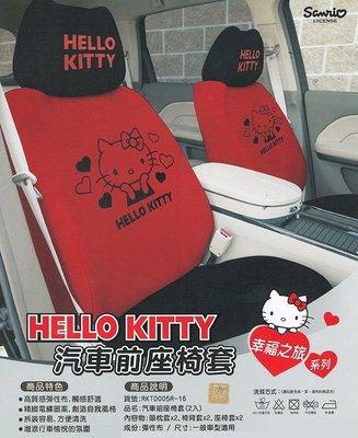 HELLO KITTY -汽車前座椅套...