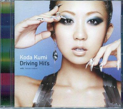 【嘟嘟音樂坊】倖田來未 Koda Kumi - 飆速快感混音極選 KODA KUMI DRIVING HIT`S