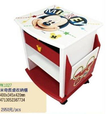 41+ 現貨免運費  迪士尼 米奇 正版 長桌 律動 收納櫃  置物櫃 滾輪櫃 茶几 小日尼三 獨家 TW4165