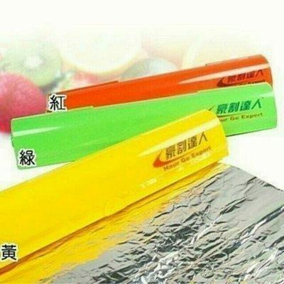 現貨 豪割達人 保鮮膜/鋁箔紙切割器 市售200m保鮮膜才可裝