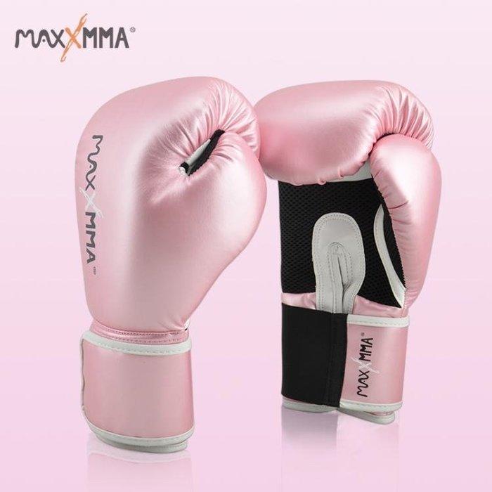 MaxxMMA拳擊手套成人拳套散打訓練專業泰拳格斗搏擊沙袋手套男女【快速出貨】
