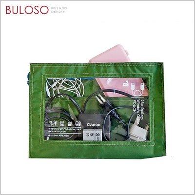 《不囉唆》多功能線材收納包 整理包/手提袋/電器整理包(不挑色/款)【A424632】