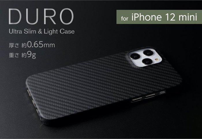 日本 Deff Apple iPhone 12 mini輕薄高保護性 美國製造超級纖維保護殼IPD20SKVMK