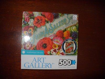 砌圖 Art Gallery 500