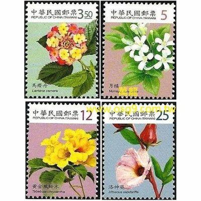 【萬龍】(998-1)(常129-1)花卉郵票(第一輯)4全上品