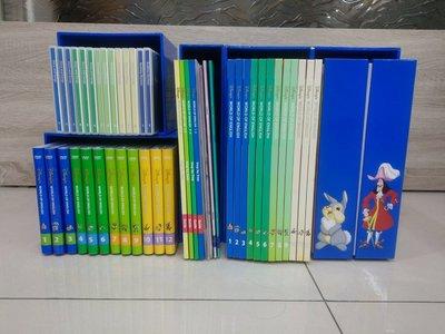 寰宇迪士尼美語 2014年 step by step 互動教學系列 全套 24DVD +課本+CD+寶盒 寰宇家庭