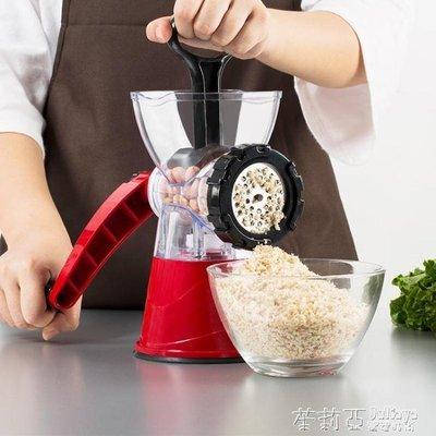 手搖絞肉攪拌機攪碎機絞菜餡機香腸機灌腸機絞肉機家用手動磨粉機
