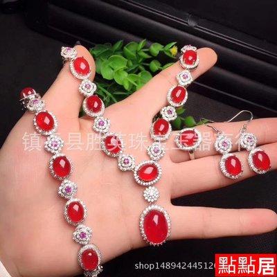 【點點居】新款紅玉髓瑪瑙吊墜項鏈手鏈戒指耳釘925銀鑲嵌豪華款晚妝四件套
