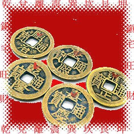 林老師開運坊~腳踏墊式的五帝錢(已包裝)~解牽鼻水(門對樓梯)  門對門~開光
