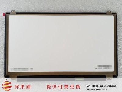 屏果園 ASUS N550JK 15.6吋 4K-UHD 亮面 A+無亮點新屏