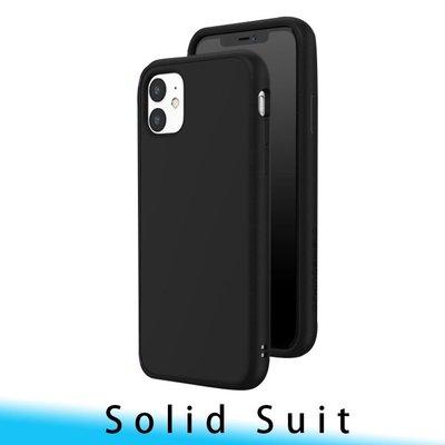 【台南/面交/免運】原廠/正品 犀牛盾 SolidSuit iPhone 11 6.1 碳纖維 耐撞/防摔 保護殼/邊框