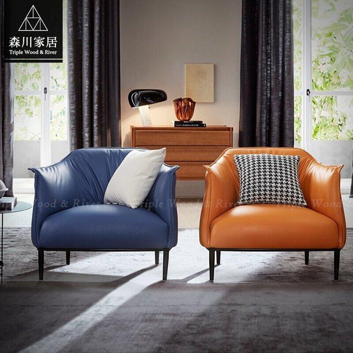 《森川家居》PLS-08LS02A-現代雅痞雙人休閒皮沙發 餐廳咖啡廳民宿/餐椅收納設計/美式LOFT品東西IKEA