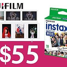 [DJS LIFESTYLE] Fujifilm instax WIDE film 富士即影即有菲林大白邊相紙只售 $55 咋,WIDE 300 適用‼️