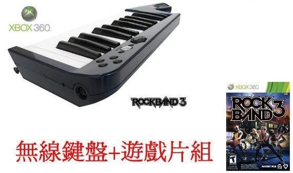 XBOX360  搖滾樂團3  Rock Band3 專用無線鍵盤+搖滾3遊戲片組 【板橋魔力】
