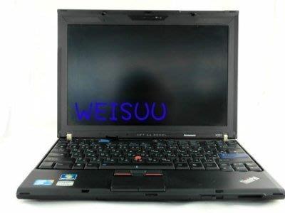 ☆偉斯科技☆開學祭Lenovo ThinkPad X201 i5 免運費 特價20台~可升級WIN10