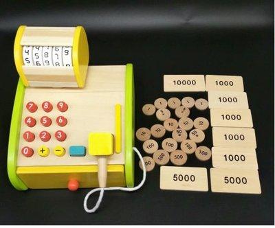 【晴晴百寶盒】木製收銀機 寶寶过家家玩具 角色扮演 家家酒親子互動 積木 生日禮物 平價促銷 P100