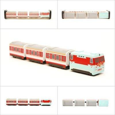 【喵喵模型坊】TOUCH RAIL 鐵支路 Q版 韶山3型(先鋒號)電力機車小列車 (QV032T1)
