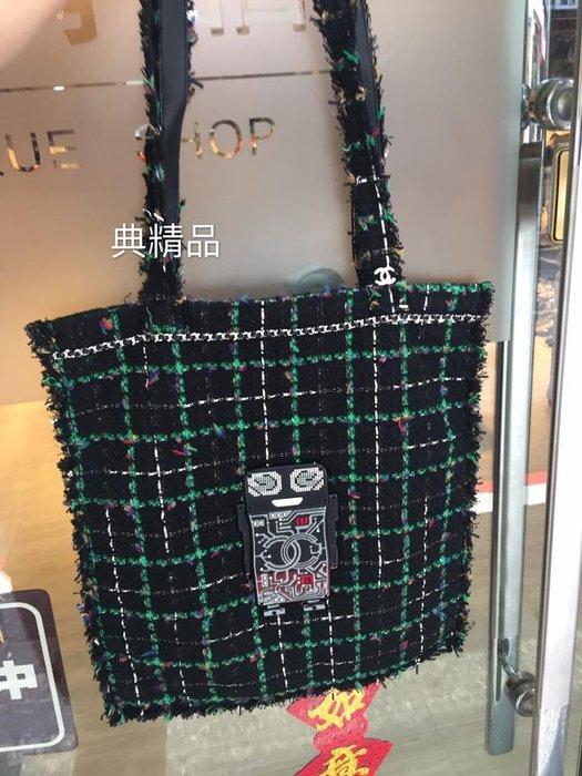 典精品名店 Chanel 真品 雙C 機器人 tweed 斜紋軟呢 購物包 托特包 現貨