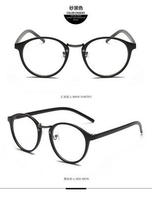 韩版全框复古眼镜架女近视镜框男款黑潮ulzzang文艺金属平光眼镜